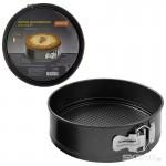 007729 Форма для выпечки раскладная с антипригарным покрытием Mallony KR-4003