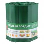 256012 Бордюр для газонов, грядок Park(С) H=20 cm, L=9 m зеленый
