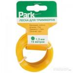 990593 Леска для триммеров Park 1,3мм, 15м, круг